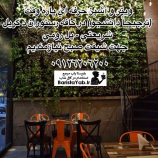 استخدام در کافه رستوران دگریل شریعتی