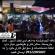 استخدام نیروی برای کافی شاپ در کافه لایم