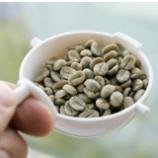 کم کردن وزن با قهوه
