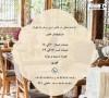استخدام در خاص ترین رستوران تهران