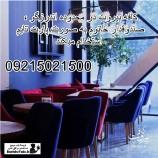 کافه بیروت در محدوده اندرزگو