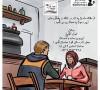 """کافه کارزین در """"متل قو"""" (سلمان شهر) دعوت به همکاری می کند"""