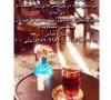 استخدام نیرو در رستوران ایرانی