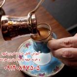 اجزا تشکیل دهنده قهوه
