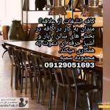 استخدام نیروی کافه در چندین سِمَت در کافه تبلیغات محدوده خیابان سمیه