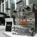 فروش قهوه اسپرسو – قهوه کافئین بالا Hope Coffee